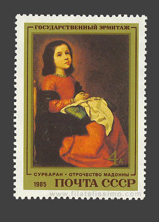 1985 Pintura 04k