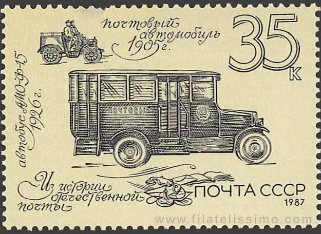 1987 Rusia Historia Postal 35k