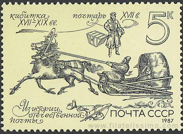 Historia de la oficina de correos rusa for Origen de la oficina