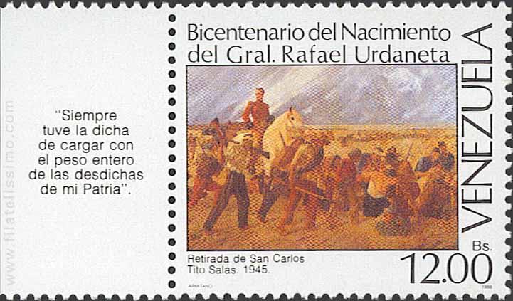 Bicen Rafael Urdaneta 12bs