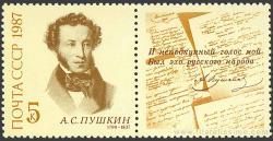 150º Aniversario de la muerte de Alexander Pushkin.