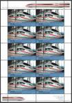 HB: 2000 Inter City Express (ICE).