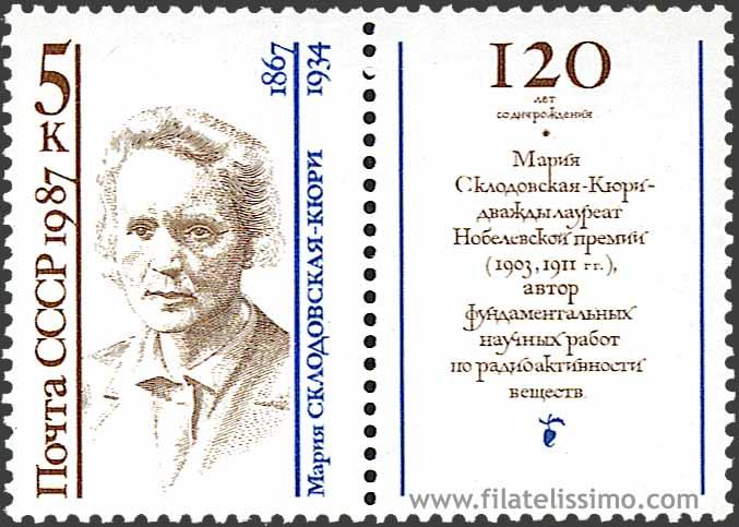 1987 Rusia Cientificos Celebres Curie