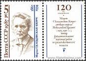 Marie Sklodowska-Curie.