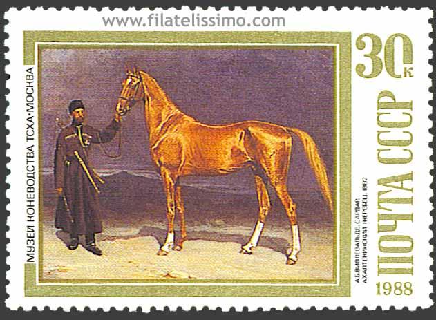 1988 Rusia Pinturas De Caballos 30