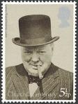 Winston Churchill: Primer ministro 1940.