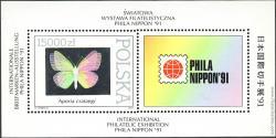 Exposición Filtélica Internacional: Phila Nippon 91.