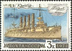 Crucero, El Varego