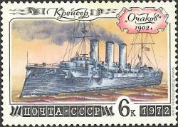 Crucero, Otschacok