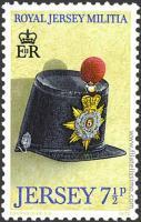 5º Regimiento del Sur-Oste.