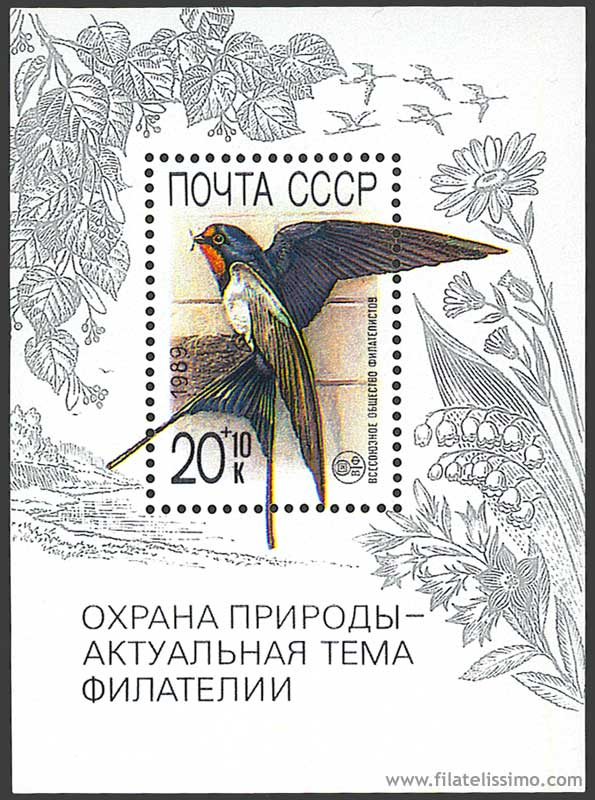 1989 Rusia Hb Golondrina