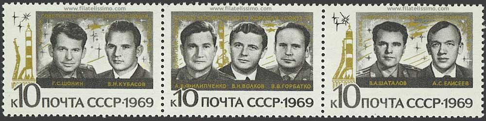 1969 Urss Soyouz