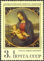 La Virgen y el niño, Rafael Sanzio.