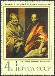 Apóstoles Pedro y Pablo, El Greco.