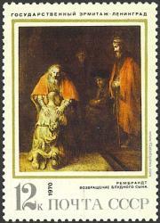 El retorno del hijo prodigo, Rembrandt.