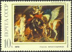 Perseo y Andromeda, Rubens.