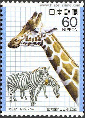 1982 Japon Uone Zoo Sellos04
