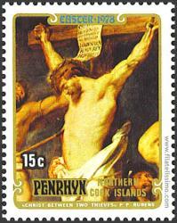 Cristo entre dos ladrones.