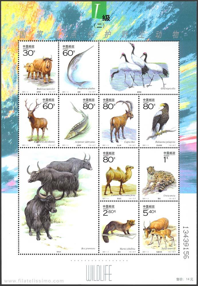 2001 China Hb Wildlife