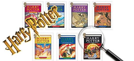 Harry Potter en Julio 2007