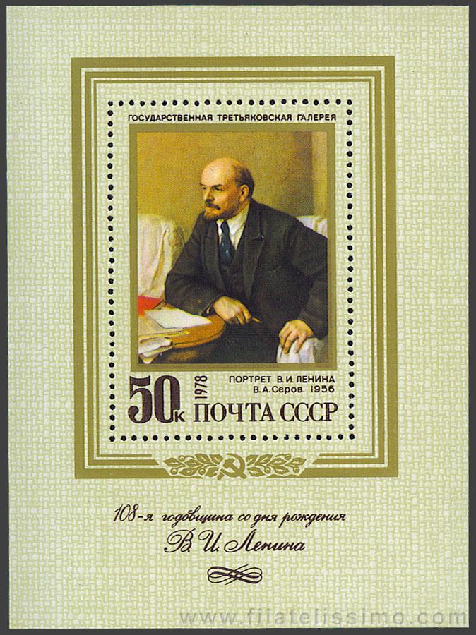1978 108 Aniver Nacimiento Lenin