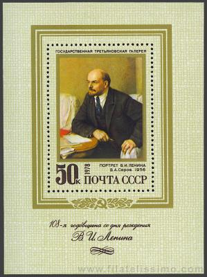 Aniversario del nacimiento de Lenin