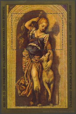 Aniversario del nacimiento de Paolo Caliari