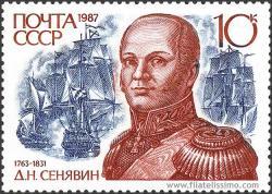 Dimitri Nikolayevich Senyavin