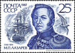Mijail Petrovich Alvareff