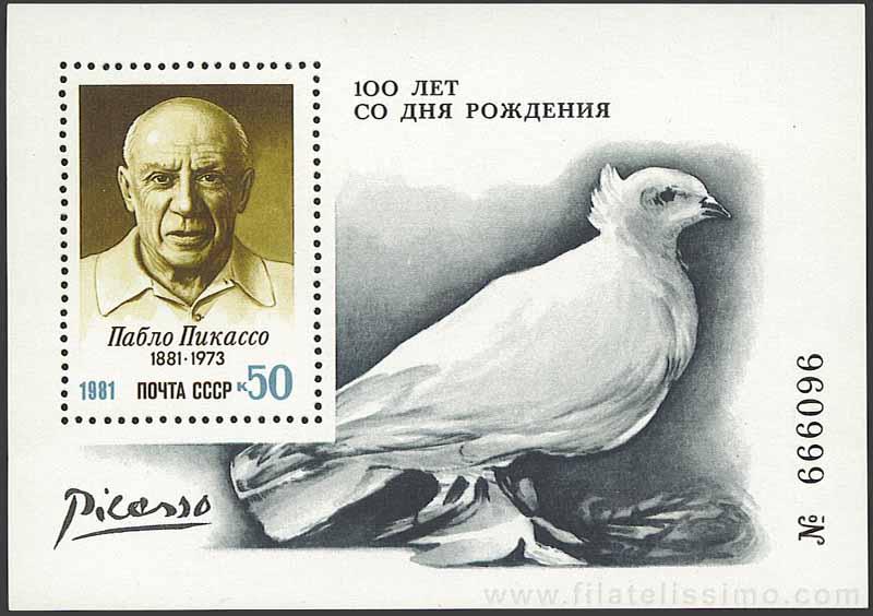 1981 Rusia Picasso