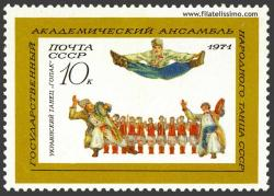 Baile Ucraniano
