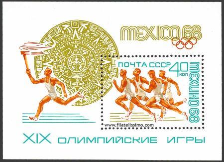 Juegos Olímpicos de México 1968