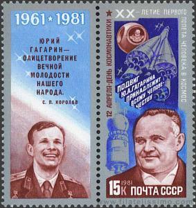 Serguei Pavlovich Korolev
