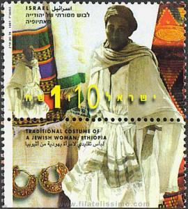 Traje tradicional de una mujer judía, Etiopía