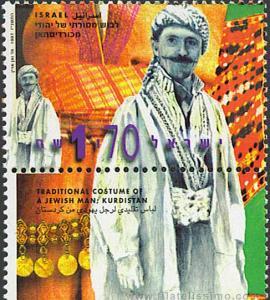 Traje tradicional de una hombre judío, Kurdistán