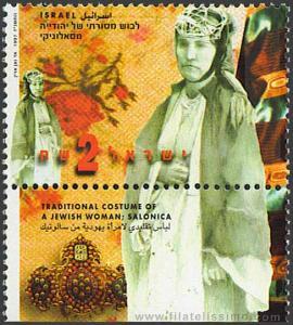 Traje tradicional de una mujer judía, Salónica