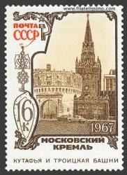 Vistas del Kremlin