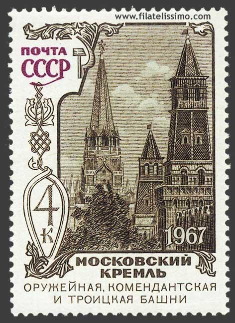 Sellos Vistas Kremlin