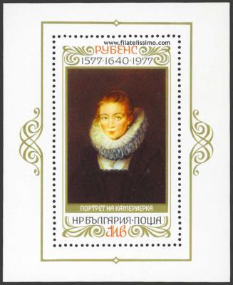 Cuadros de Pedro Pablo Rubens