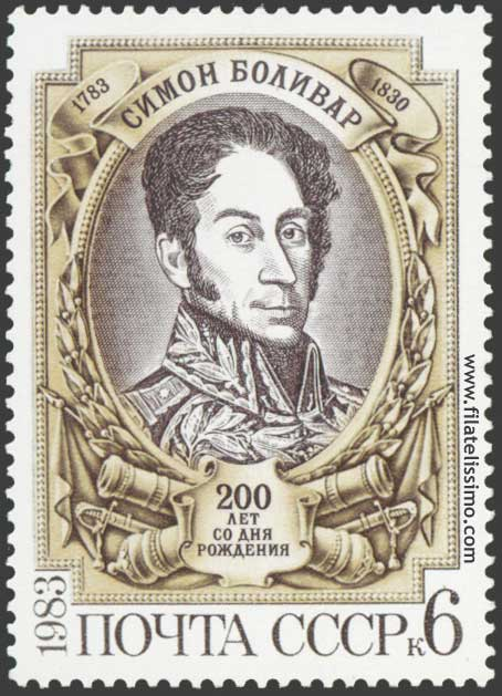 Bicentenario Nacimiento Simon Bolivar